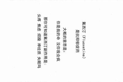 显卡驱动下载qq飞车_租号玩上号器云检测慢_西瓜租号网